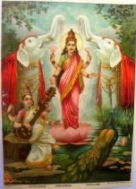 Lakshmi_Saraswathi_Samyog,_Ravi_Varma_Press